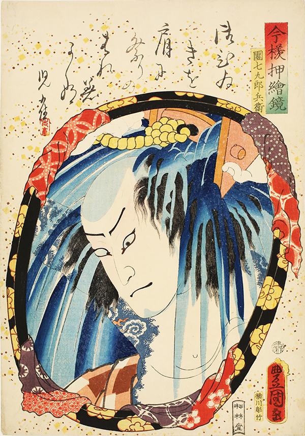 『浮世絵で振り返る』信州・まつもと大歌舞伎